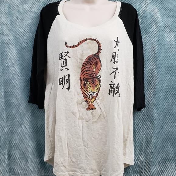 Torrid T-Shirt with Tiger Image